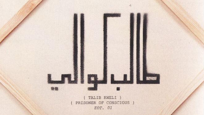 New Music: Talib Kweli – Prisoner of Conscious (Album Stream)